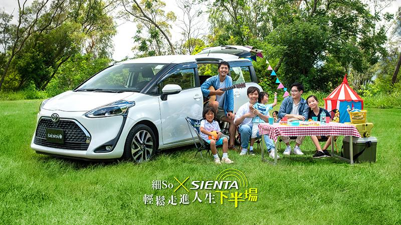 Toyota HK continues Sai So's story with his family in second phase of campaign