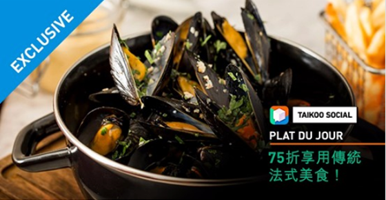 Taikoo Place | Taikoo Social App Download Campaign (Autumn 2018)
