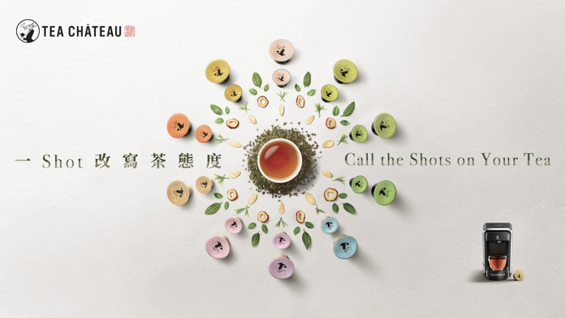 Tea Château debuts tea capsules in Hong Kong